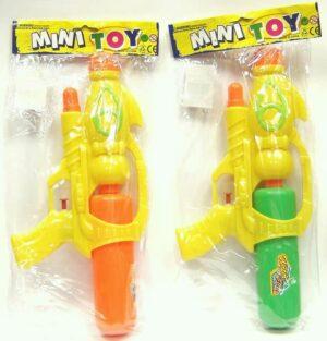 """12.5"""" Water Gun"""